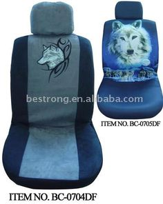 Wolf Car Seat Cover Fujian Baixiang Decoration Material Co