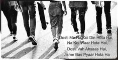 2 Line Dosti Status In Hindi - Latest Collection For Boys 2020 Friendship Status, Some Funny Jokes, Status Hindi, Line, Boys, Collection, Baby Boys, Fishing Line, Senior Boys