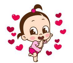 ★카카오톡 '쥐방울은 재롱뿜뿜' 이모티콘★ : 네이버 블로그 Cute Kids Pics, Cute Love Pictures, Cute Love Gif, Gif Pictures, Funny Cartoon Memes, Cartoon Gifs, Cute Memes, Cute Couple Cartoon, Cute Cartoon Characters