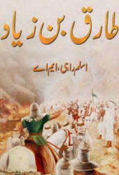 Pdf world urdu history in