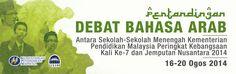 Debat Bahasa Arab 2014