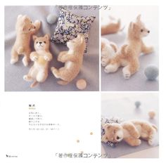 The Japanese: better at engineering AND cuteness.  Needlefelted puppies.
