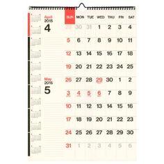 2ヶ月カレンダー 壁掛け - Google 検索
