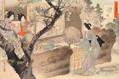 「茶の湯日々草 初座迎ひの図」 1896 水野年方
