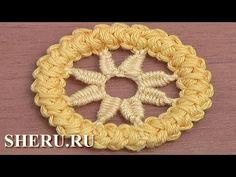 Элемент с цветочком в румынской технике Урок 78 Вязание - YouTube