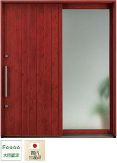 高断熱製の玄関引き戸。国産の桧(ひのき)を使っています。採光が取れるFIXガラス付きです。#引戸