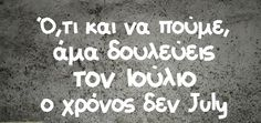 greek quotes Greek Memes, Funny Greek, Greek Quotes, Favorite Quotes, Best Quotes, Funny Quotes, Funny Memes, Jokes, Words Quotes