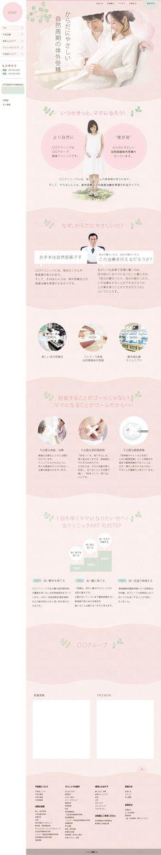 photoshopperZさんの提案 - 医療機関(不妊治療クリニック)のTOPデザインのブラッシュアップ(デザインのみ。基本デザイン有り) | クラウドソーシング「ランサーズ」
