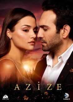 Hande Ercel, Turkish Actors, Actresses, Movie Posters, Outfits, Female Actresses, Suits, Film Poster, Popcorn Posters