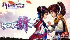 仙剑奇侠传5 - Google Search Paladin, Chinese, Anime, Art, Art Background, Kunst, Cartoon Movies, Anime Music, Performing Arts