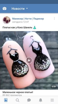 Pedicure Designs, Nail Art Designs, Vintage Nails, Girls Nails, Autumn Nails, India Jewelry, 3d Nails, Manicure And Pedicure, Wedding Nails