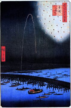 restored !100_views_edo_(Hiroshigie)