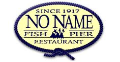 No Name Restaurant!! Yes! That is the name of the place! It's on Fisherman's Pier in Boston!!! Good prices and incredible seafood! Super fresh!