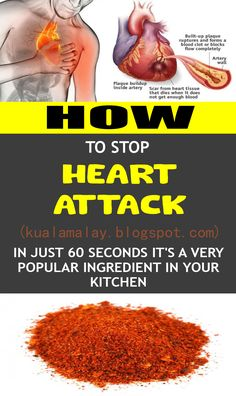 Step by step instructions to Stop A Heart Attack In Just 60 Seconds – It's A Very Popular Ingredient In Your Kitchen natural health health cancer women 814236807615941804 Natural Cough Remedies, Acne Remedies, Herbal Remedies, Health Remedies, Bronchitis Remedies, Insomnia Remedies, Psoriasis Remedies, Cellulite Remedies, Arthritis Remedies