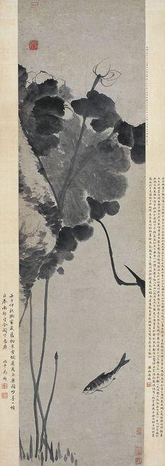 Zhu Da: A Joyful Fish under the Lotus