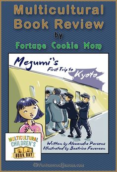 Multicultural| Multicultural Children's Book Day| Book Review| http://fortunecookiemom.com/2017/01/multicultural-children-book-review/