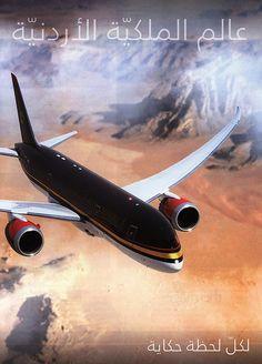 Royal Jordanian Airlines royalwings inflight magazine 2015 szeptember-october, Boeing B787 | tourism travel brochure | by worldtravellib World Travel library