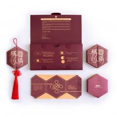 Viewing The Hexagonal Wishful Knot Red Packet Chinese New Year Red Packet Gift Set at A' Design Award. Chinese New Year Design, Chinese New Year Card, New Year Card Design, Tea Packaging, Packaging Design, Branding Design, Envelope Design, Red Envelope, Menu Design