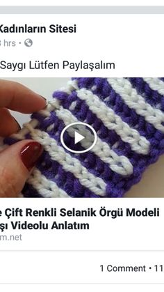 Macrame Knots, Stitch Patterns, Diy And Crafts, Projects To Try, Knitting, Templates, Slipper, How To Knit, Tejidos