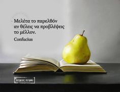 Greek Quotes, Life Is Good, Fruit, Feelings, Words, Heart, Life Is Beautiful, Horse, Hearts