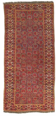 A Beshir Kelleh, West Turkestan | lot | Sotheby's