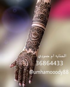 ❤ s hena love❤ Khafif Mehndi Design, Simple Arabic Mehndi Designs, Back Hand Mehndi Designs, Mehndi Design Pictures, Wedding Mehndi Designs, Beautiful Henna Designs, Mehndi Art Designs, Mehndi Images, Henna Tattoo Designs