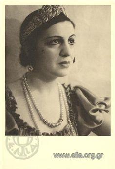 Νίτσα Τσαγανέα Old Movies, Movie Stars, Cinema, Actresses, Actors, Film, Photography, Artists, Vintage