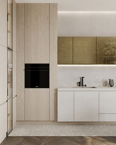 Modern kitchen with multi-tone cabinetry Layout Design, Küchen Design, Ikea, Easy Home Decor, Cheap Home Decor, Interior Design Kitchen, Interior Decorating, Home Interiors And Gifts, Decor Scandinavian