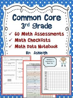 Common Core Math Assessments for Third Grade $$