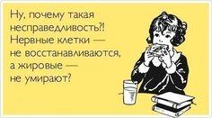 Скоро весна! Подбирайте специальные программы для похудения и антицеллюлитные программы от лучших салонов здесь: http://styleup.ua/uslugi-salonov-krasoti/programmi_dlya_pohudeniya_anticellyutnie_programmi