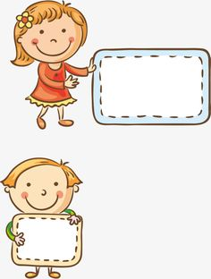 Cartoon beautiful question box, Pretty Question Box, Frame, Vector Border PNG and Vector Powerpoint Background Templates, Sunday School Coloring Pages, Alphabet Tracing Worksheets, Kids Background, School Labels, Classroom Labels, Cute Frames, Cute Notes, School Decorations
