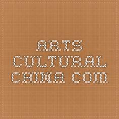 arts.cultural-china.com