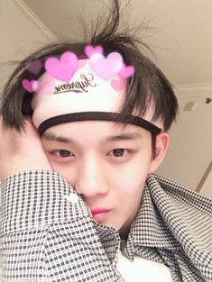 Baejin upload 3 selca with the same filter❤ . Jinyoung, Bae, All About Kpop, Kim Jaehwan, Ha Sungwoon, Fine Men, I Love Anime, 3 In One, Read News