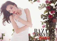 Ni Ni For Harper's Bazaar Jewelry Magazine, China, April 2014