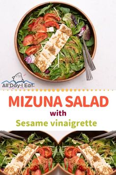 This is a very light dressing that can work well on greens alone, I add slices of tofu to make it a light meal. Japanese Tofu Recipes, Asian Recipes, Gourmet Recipes, Beef Recipes, Vegetarian Recipes, Cooking Recipes, Ethnic Recipes, Japanese Food, Tofu Salad