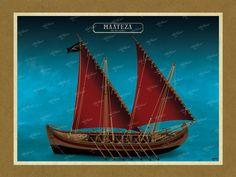 ΜΑΛΤΕΖΑ Όλες οι εικονογραφήσεις είναι από το βιβλίο της ΑΡΤΕΟΝ ΕΚΔΟΤΙΚΗΣ: Πειρατικά και κουρσάρικα σκαριά των θαλασσών μας. 18ος-19ος αιώνας. Ένα ταξίδι στον κόσμο των πειρατικών και κουρσάρικων σκαριών και στη ζωή των προγόνων μας. www.e-arteon.gr Sailing Ships, Boat, Dinghy, Boats, Sailboat, Tall Ships, Ship
