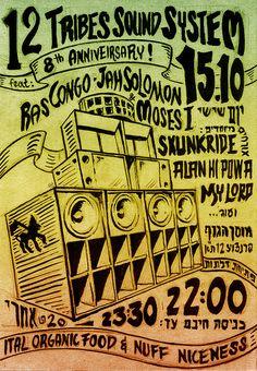 Poster for the Anniversary of Twelve Tribes sound. Reggae Art, Reggae Music, Dub Music, Spiral Tribe, Reggae Concerts, Rasta Art, 8th Anniversary, Pochette Album, Acid House