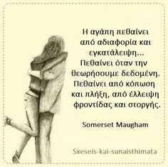 Wisdom Quotes, Life Quotes, Couple Presents, Smart Quotes, Big Words, Why Do People, Greek Quotes, Quote Posters, What Is Love