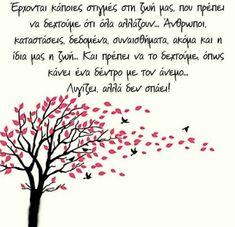 Greek Quotes, Picture Quotes, Letters, Words, Pictures, Home Decor, Logo, Bonheur, Photos