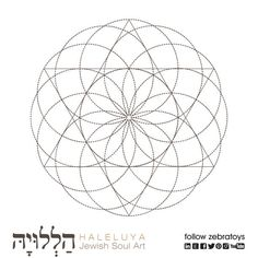 Seed of Life Star of David-Secret Sacred Geometry Symbols Art-Energy Healing Elements-Coloring Page Printable-INSTANT DOWNLOAD by @HALELUYA by zebratoys on Etsy