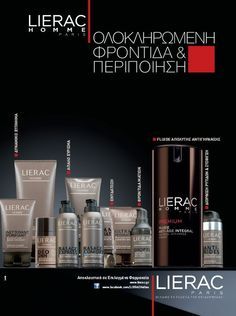 As for today, the new Lierac Homme advertisement was published!  The objective is to create awareness to a rapidly growing market by presenting the complete series of Men products and exemplify the luxury positioning of the brand.