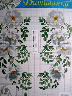 Thrilling Designing Your Own Cross Stitch Embroidery Patterns Ideas. Exhilarating Designing Your Own Cross Stitch Embroidery Patterns Ideas. Cross Stitch Borders, Cross Stitch Flowers, Cross Stitch Charts, Cross Stitching, Cross Stitch Embroidery, Cross Stitch Patterns, Embroidery Patterns Free, Embroidery Designs, Mexican Pattern