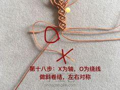 斜卷结基础之十字架 第19步