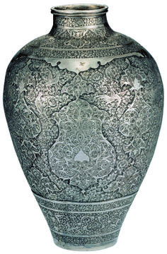 PERSIAN ART , SILVER VASE