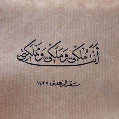 أدب عربي : Photo