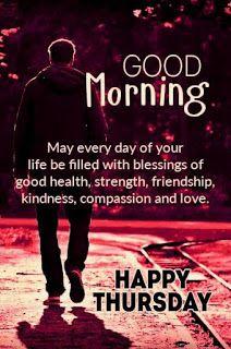 Thursday Greetings, Thankful Thursday, Happy Thursday, Prayer For A Job, Prayer For Mercy, Evening Greetings, Good Morning Greetings, Psalm 92, Motivational Scriptures