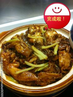 Claypot rice 煲仔飯