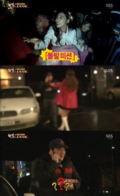 Girls' Generation's Seohyun wishes random passerby a Happy New Year on 'One Night of TV Entertainment'