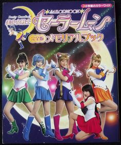 SAILOR MOON Live Action TV Series Memorial Photo Guide Book 2004 PRETTY GUARDIAN | eBay