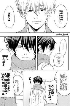 埋め込み Okikagu, Manga, Akatsuki, Comics, Anime, Manga Anime, Manga Comics, Cartoon Movies, Cartoons